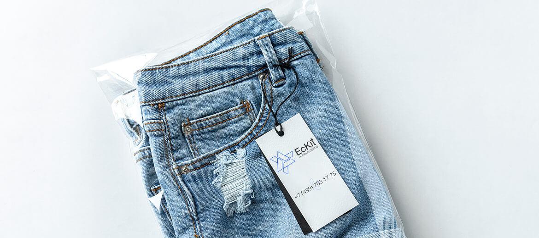 Заказать SEO продвижение сайта одежды