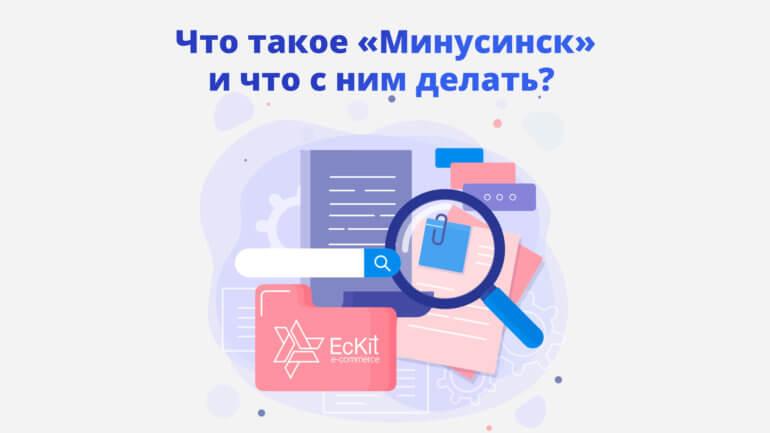 Картинка - Фильтр Минусинск
