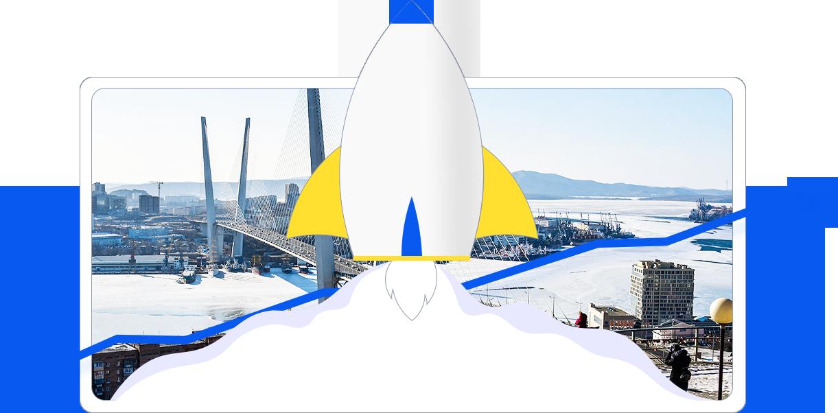 Услуги SEO продвижения во Владивостоке
