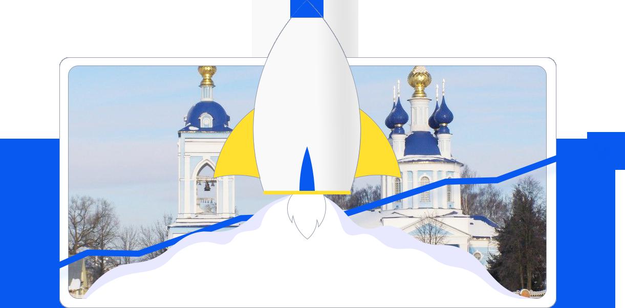 Услуги SEO продвижения в Иваново