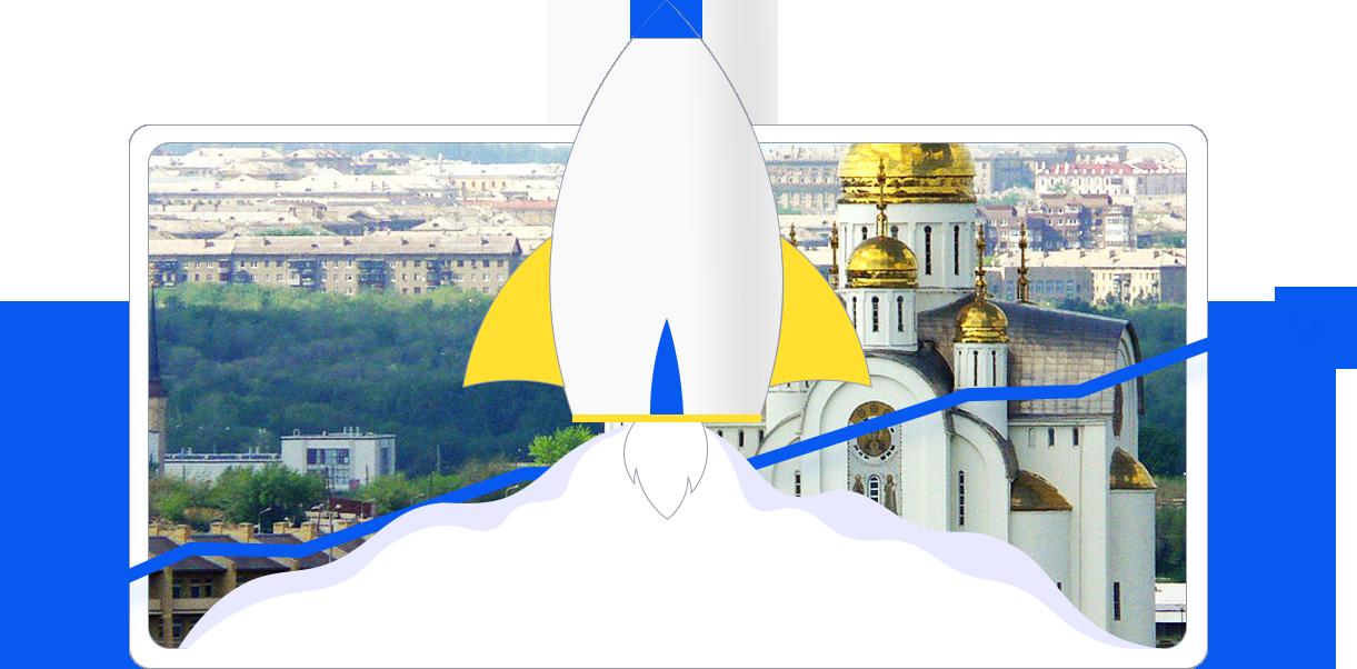 Услуги SEO продвижения в Магнитогорске