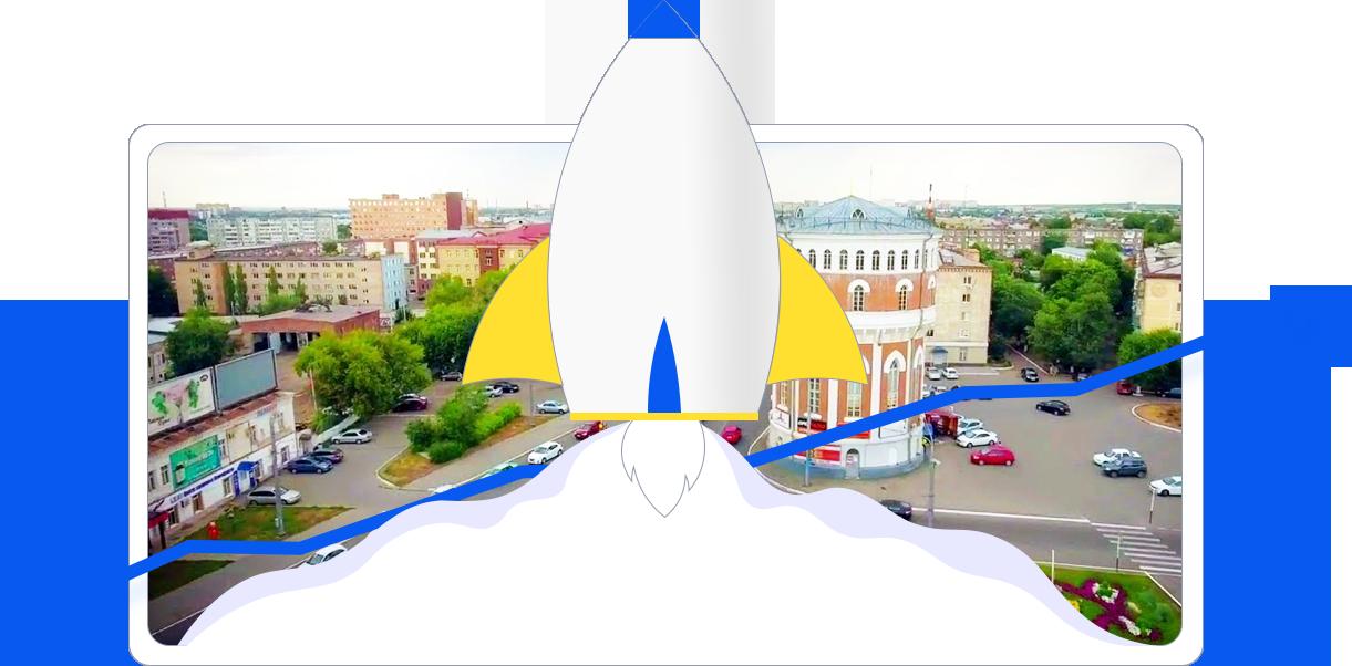 Услуги SEO продвижения в Оренбурге