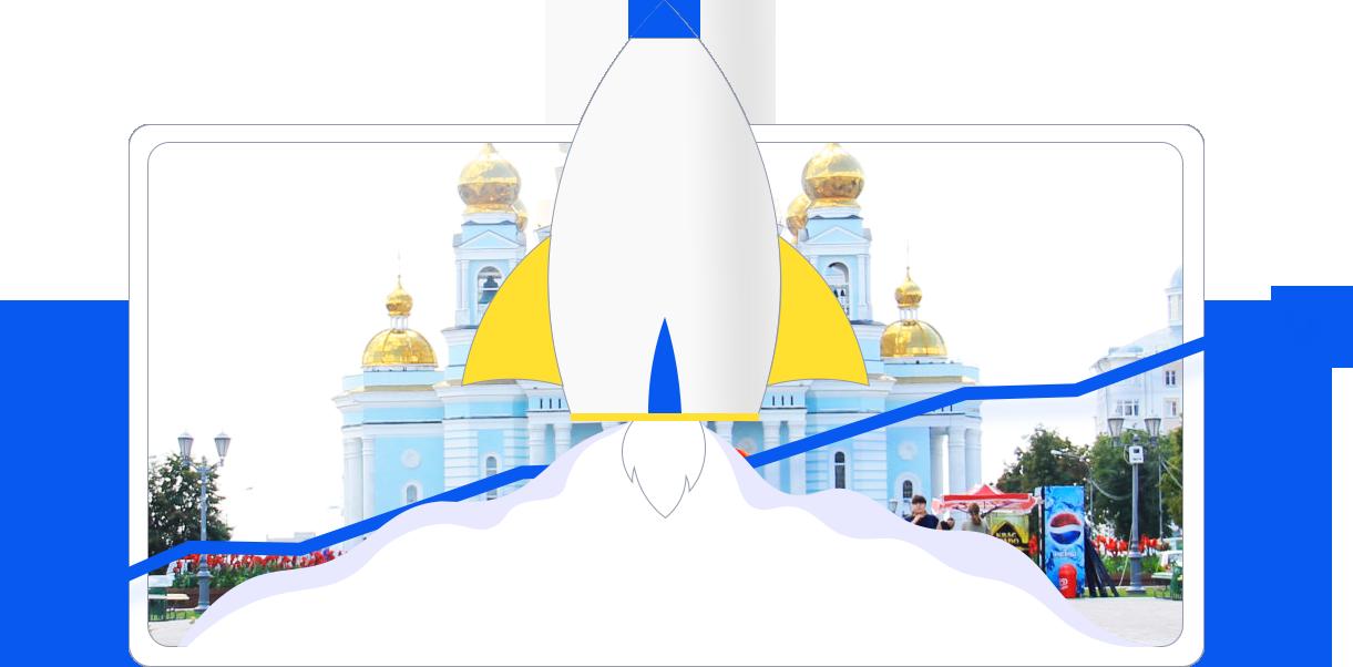 Услуги SEO продвижения в Саранске